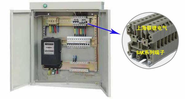 上海联捷电气与某配电箱公司成功合作_接线端子品牌